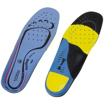 Jalas 8709H High Arch Support Insoles