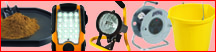 Site Lights & Accessories